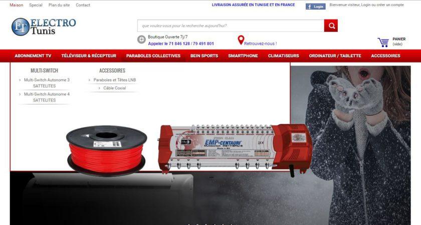 Electro Tunis, pour tous vos achats d'appareils électroniques