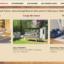 Vazard Home : Fabricant de meubles, ébéniste en Normandie