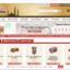 Souk-ul-muslim.fr, boutique musulmane en ligne.