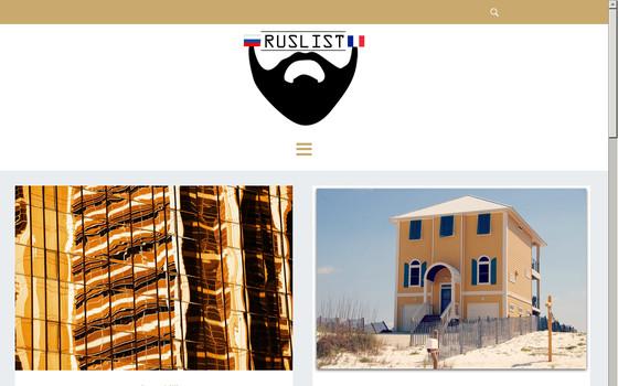 Ruslist: toutes les ruses et astuces immobilières.