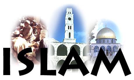 Guide sur l'Islam et le Coran